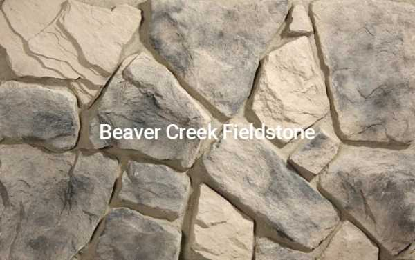 denver-stone-siding-Beaver-Creek-Field